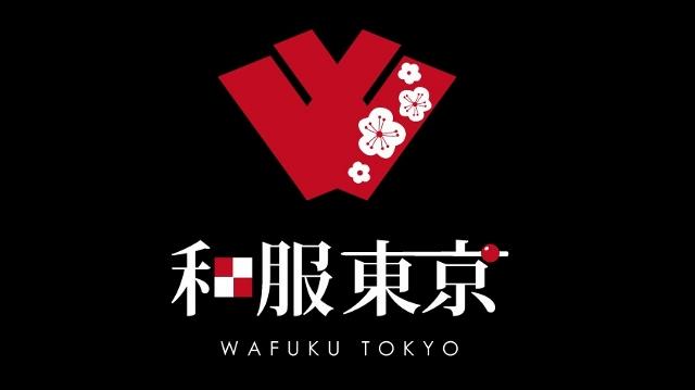 和服東京 WAFUKU TOKYO